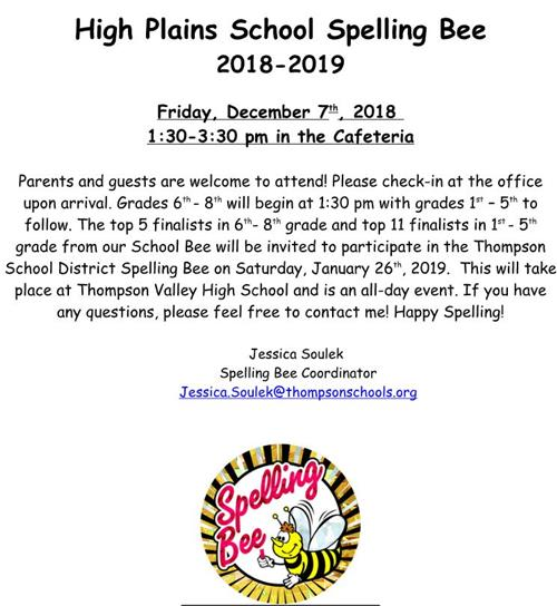 Spelling Bee Invite